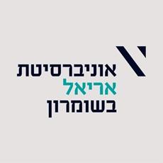 רות בן משה, רכזת פרוייקטים